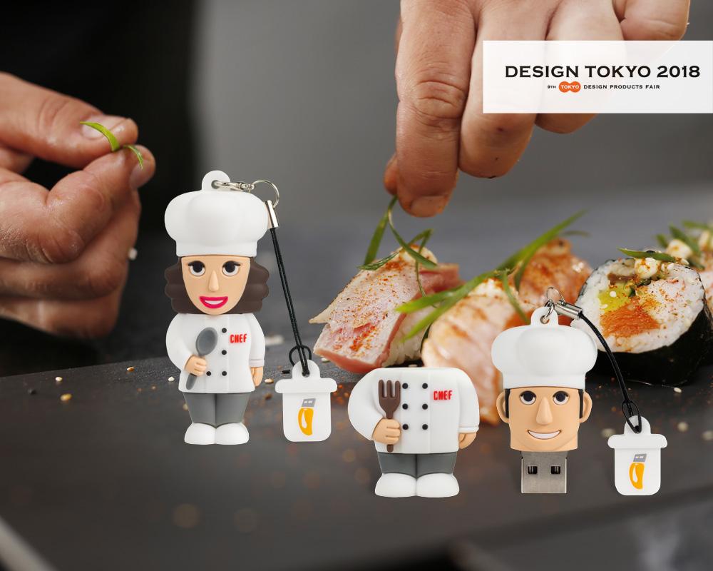 Le chiavette usb di Professional Usb alla Tokyo Design1