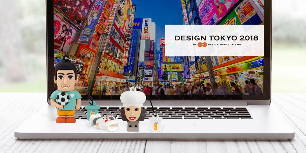 Professional USB alla Design Tokyo: voliamo in Giappone!